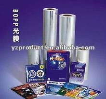 Polypropylene Retort pouches