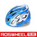 nuevo diseño de accesorios de la bicicleta casco de bicicleta