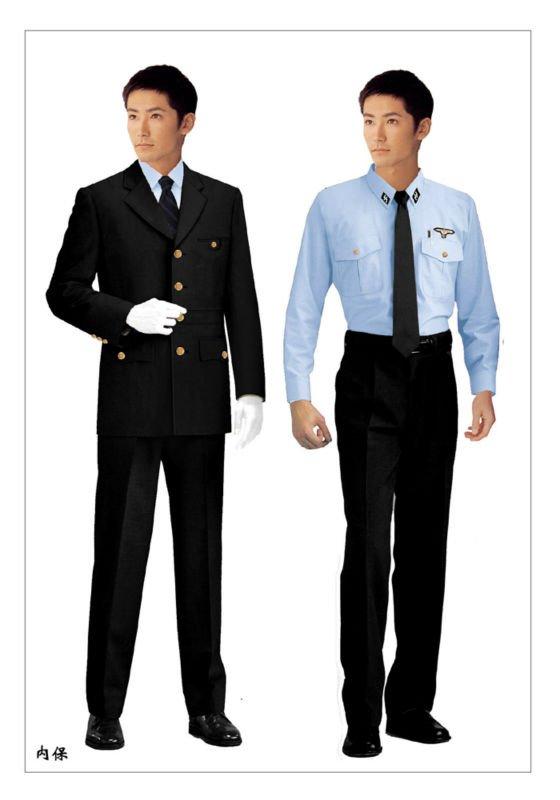Guard uniform