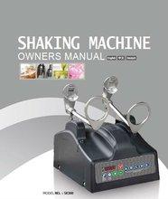 bubble tea shaking cup machine