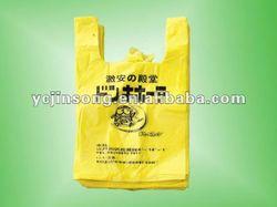 plastic raw material for plastic bag