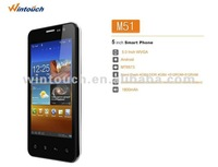 Newest 5inch S3 i9300 MTK6577 Mobile Phone, Android4.0, 1.2Ghz 5inch screen mobile phones