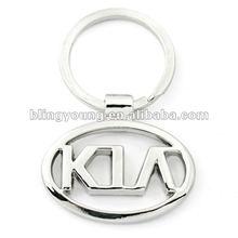 2012 metal mini car logo keychain BY-500