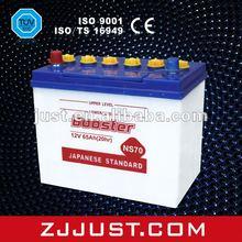 Super power lead acid car battery