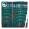 factory cheapest price!!!!!!!!!!!! pvc coated cyclone wire mesh ( black,hot dipped,pvc coated mesh 86-15831120981)