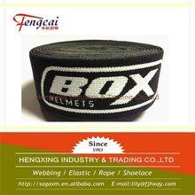 35mm black wide jacquard elastic band