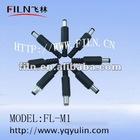 FL-M1 2.1x5.5x9 dust plug for jack 10A 250V FILN