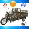 HY200ZH-ZHY motorcycle 3 wheel for sale