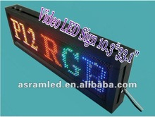 PH10 indoor full color led display message,High brightness P16 Outdoor full color DIP running led message