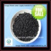 High grade coal made activated Carbon for Solvent Recovery