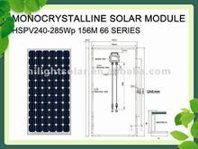 HQ solar panels PV panels solar 275W monocrystalline solar product