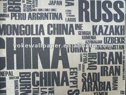 Yoke black Contract Wallpaper/Project Wallpaper/PVC Vinyl Wall Paper