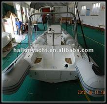 CE Fiberglass Mercury boats for sale (HLB580)