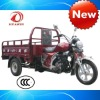 HY150ZH-ZHY new motorized tricycle for cargo