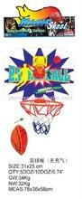 2012 plastic basketball hoop TS12070340
