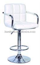 SM-5149A modern adjustable swivel PU bar stool