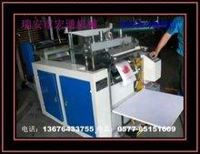 Heat-sealing and Heat-cutting PE plastic vest bag supermarket Bag-Making Machine