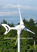 300w Low Startup Speed Wind Turbine Wind Power Generator
