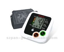 pangao talking arm digital blood pressure monitor with double style FDA CE
