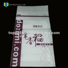 Plastic packaing bag for rice packaging,side sealed rice packaging bag