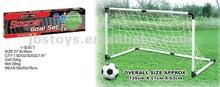 good play 2 in 1 football and basketball set TS12080023