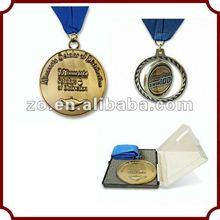 2012 promotion medal ZG-003