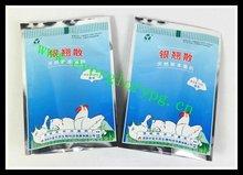 2012 HOT 200g Veterinary Drug Aluminum Foil For Packaging