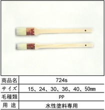 Japanese type brush with acceptable price