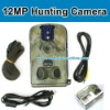 Hot 12MP Infrared Trail Scouting Camera 5210A