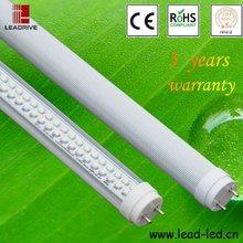 high lumen 28W 1800mm emergency led tube light