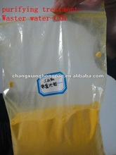 2012 New and Yellow Powder Poly Aluminium Chloride Powder sewage treatment