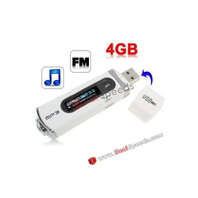 4GB Cheap MP3 Players With LCD Screen, Support FM Radio (White)