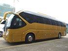 luxury tour bus GL6128HK new bus for sale