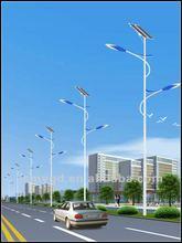 Solar led street lamp 120W - DSDLD 01