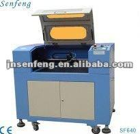 invitation maker machine