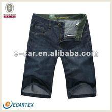 2012 pant jean style