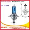 H4 12v 100/90w halogen bulb 6000k super white