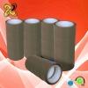 Best Price Adhesive Tape Bag Sealing