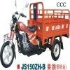 JS150ZH-B LIANGJIAN motorcycle