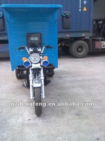 150CC,200CC.175CC three wheel tricycle