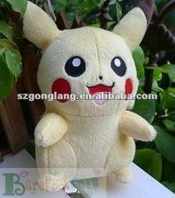 "NEW BANPRESTO 2012 POKEMON ~ Smile Pikachu~~ 7"" PLUSH DOLLS FREE SHIPPING"
