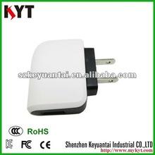 5v 1a usb power adapter apple