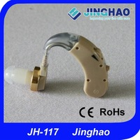 Most best selling hearing aid classic model cyber sonic hearing aid