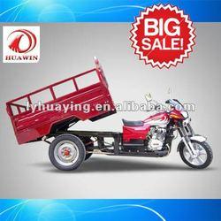 HY200ZH-YTZ 3 wheel motorcycle chopper