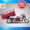 HY200ZH-YTZ 3 wheel motorcycle chopper