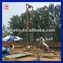 2012 new design and best capacity of 200m-depth water well drill AKL-G-2