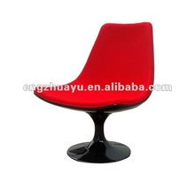 Waiting Chair Factory HY-A081