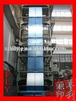 HDPE Geomembrane Film Making Machine