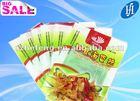 air tight food packaging/ plastic food packaging bags/ food vacuum plastic bag
