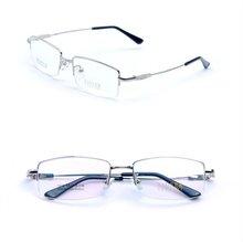 2012 japanese glasses frames
